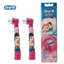 Oral B EB10 Children Electric Toothbrush Heads Imported From Germany Princess /Car /Mickey Tooth Brush Heads 2 heads=1 pack HOT(China)