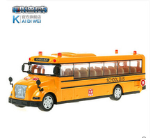 1 PC 18cm Cadeve School bus model voice alloy toy car auto warning light children gifts