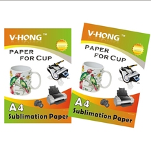 sublimation paper A4 Size heat transfer paper for mug A4 yiwu paper(China)