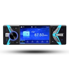 Car Bluetooth player 1 Din 4 inch WinCE 6.0 System, MP3 MP4 MP5 Stereo FM Radio Receiver Aux with USB SD 4 x 45W Rearview Cam