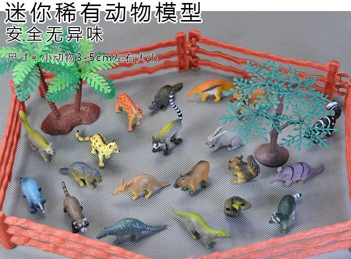 Mini Rare Rare Simulation Animal Model Toy Pangolin Ling Cats Gray Rabbit Lemur Squirrel<br>
