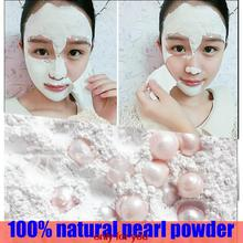 Free shipping Natural Nano Pearls Powder For Women,Personal Face Skin Beauty Care Facial, 20g Vitamins Treatment Beauty Products