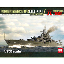 Trumpeter model HobbyBoss 05784 1/700 American battleship California BB-44 1945 scale warship model kits