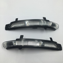 one pair Rearview Mirror LED Side Turn signals Light  mirror Lamp repeater indicator for Skoda Octavia skoda SUPERB 2009-2013