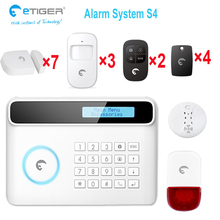 Mobile phone app control intelligent home guard theft intruder alarming flash drive away security system 110db(China)