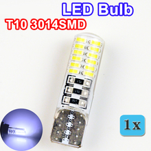Auto LED Bulb T10 3014SMD Silicone Shell 24 Chips Cold White Color W5W 12V Car Side wedge/License Plate Lamp