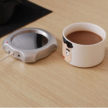 1PC Portable Coffee Milk Tea Drinks USB Power Supply Cable Heater Mat Vacuum Cup Pad(China)
