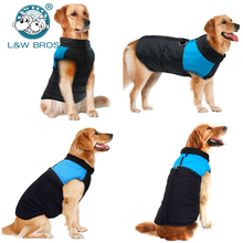 Waterproof Winter Dog Clothes Dog Jacket Chihuahua Puppy Pet Warm Winter Coat Medium Large 6 Colors Dog Costume S-5XL(China)