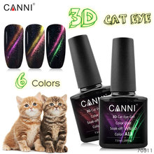 #70511 CANNI New Product 6 Colors Chameleon Polish Nail Art 3D Chameleon Cat Eye Gel Lacquers Nail Polish Magnet Pen