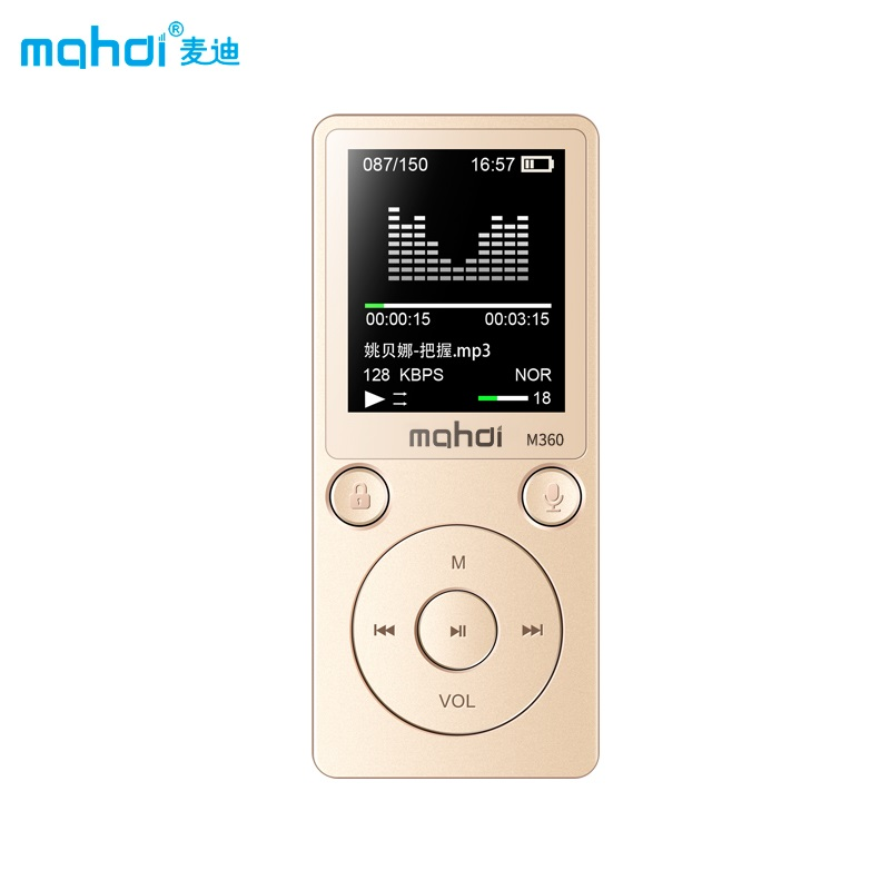 Top Brand MP4 Player Mahdi M360 4G8G Alarm Clock FM Radio E-Book Recording Speaker TF New Metal Sport MP4 With Armband Earphone (1)