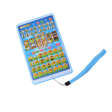 New English + Arabic Mini Toys Tablet, Children Learning Machines, Islamic Holy Quran Toy, Worship + Word + Letter(China)