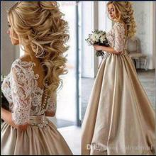 Elegant Ball Gown Wedding Dresses Scoop Neck Half Sleeve With Button Back Lace Applique Satin Sweep Train Bridal Gowns 2017 New