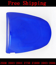 For Kawasaki ZX6R 2003-2004 Z750 Z1000 2003-2006 motorbike seat cover Brand New Motorcycle Blue fairing rear sear cowl cover(China)