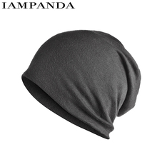 Brand IAMPANDA Solid Color Unisex Men Women Skullies Beanies Hedging Cap Knit Knitting Cotton Double Layer Fabric Caps good Hat(China)