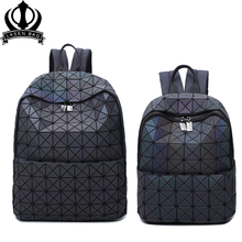 Lasen Bag New BaoBao Luminous Backpacks Female Fashion Girl Daily Backpack Geometry Package Sequins Folding Bao Bao School Bags(China)