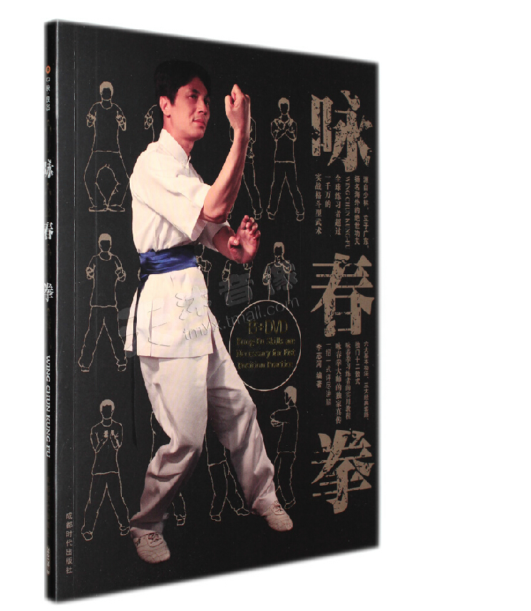 Booculchaha Wing Chun  book in Chinese  with DVD teaching  for learning Chinese Kung Fu  Chinese Wushu  books free shipping(China)