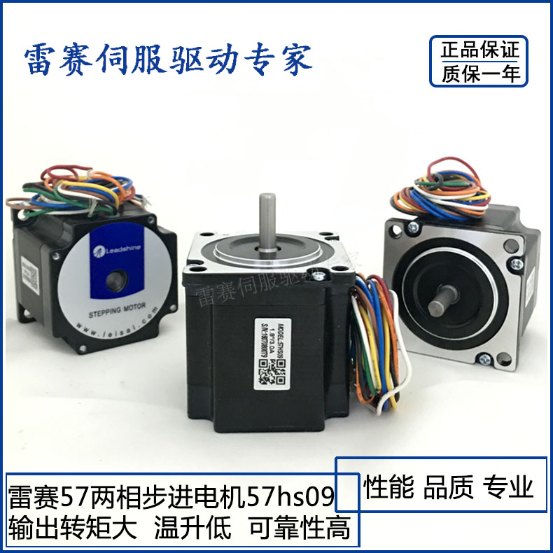 57 two-phase stepper motor 57hs09 57hs13 57hs22 57hs22-a 57hs22-c<br>