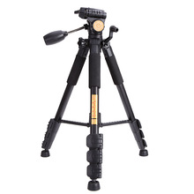RU Stock QZSD Q111 Professional Tripod Aluminum alloy Camera Tripod with Q08 Rocker Arm Ball Head for Canon Nikon Sony Cameras