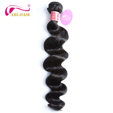 XBL HAIR Brazilian Loose Wave Bundles 1pc/lot 100% Human Hair Weaves Natural Color Remy Hair Bundles Can Be Dyed Free Shipping(China)