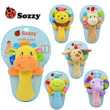 Hot US Sozzy Cartoon Animal Educational Hand Bell Baby Rattles Infant Plush Stuffed Children Mobiles Sounding Toy 6 Choice