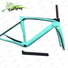 Newest carbon frame road 2017 super light DI2 carbon frame road bike with fork+headset+seatpost+clamp  bicicleta carbon frame