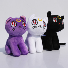 "Sailor Moon Luna cat Plush Animal Plush Doll Figure Toy 7"" 20CM Japanese Anime Cartoon 3colors choose Free Shipping(China)"