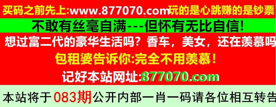 20181231193139.jpg (800×109)