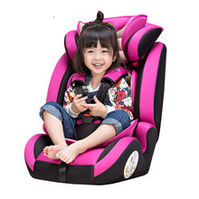Multifunctional Thicken Soft Baby Safety Seat 9 Months-12 Years Old Child Kids Car Seat Shockproof Auto Seat for Babies C01(China)