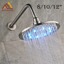 Free Shipping Wall Mounted Brushed Nickle Led Light Showerhead with Shower Arm 8/10/12 Inch