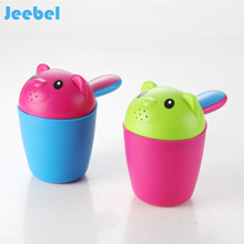 Buy Jeebel Splice Baby Bath Shampoo Cup Durable Practical Wash Hair Shower Eye Shield Bear Cup Wash Cup Rinse Sprinkler Jug for $3.73 in AliExpress store