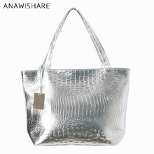 ANAWISHARE Women Handbags Leather Shoulder Bags Snake Skin Crocodile Serpentine Ladies Tote Large Beach Summer Bags Bolsas