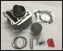 DR200 DR200SE 2012-13 motorcycle Sets cylinder Bore size 66mm Piston pin 16mm moto cylinder(China)