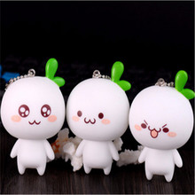 Factory direct creative grass dumpling Keychain key ring chain cute cartoon Vinyl Doll bag ornaments wholesale SY897098(China)