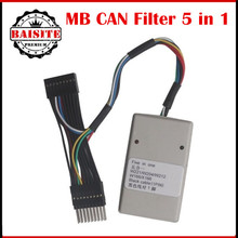 MB CAN Filter 5 in 1 for W221 W204 W212 W166 and X166 (For 2006 Model of S-Class) Auto Diagnostic Tool