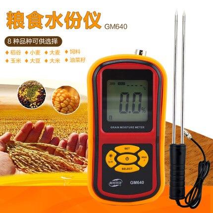 Digital Grain Moisture Meter  thermometer hygrometer Hygrometer Humidity Tester  for Corn Wheat Rice Bean Wheat 5%~30%<br><br>Aliexpress
