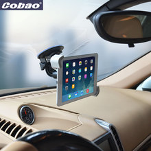 New 7 8 9 10 inch Tablet Car Holder Universal soporte tablet desktop Windshield Car mount cradle For iPad Samsung Tab Stand(China)