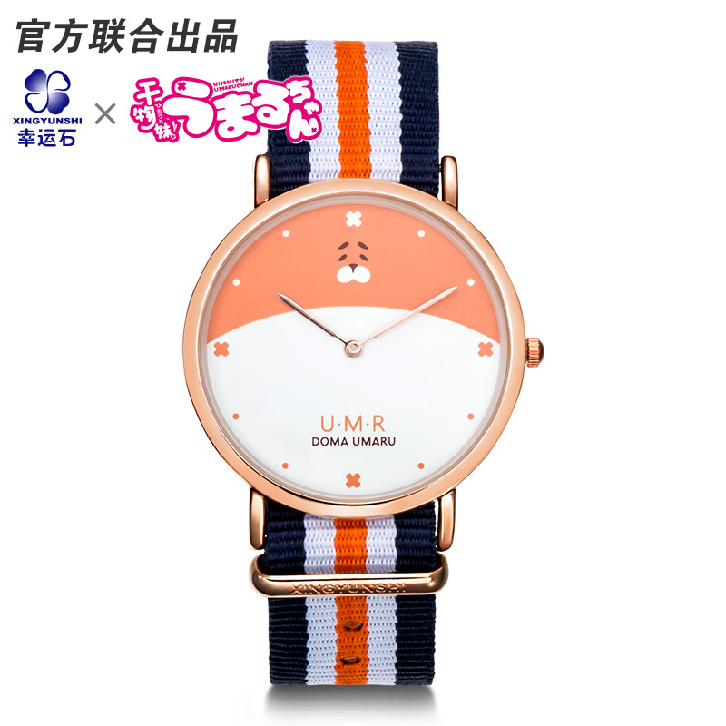 Dry sister Small buried watch earthly buried truyunshi ultra-thin quartz watch woman watch reloje mujer 2017 montre femme<br><br>Aliexpress