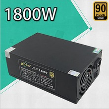 1800W ATX 12V 6 Pin Power Supply 90 Plus Gold Certified 8cm Fan for Mining BTC New computer Power For BTC(China)