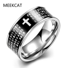 New blue black green colours Cross Bible Titanium Stainless Steel Male Ring For Men Jewelry Black Friday (MEEKCAT MR3270)(China)