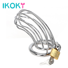 Buy IKOKY Cock Cage Sex Toys Men Lockable Stainless Steel Penis Cock Ring Sleeve Lock Male Chastity Device Chastity Belt