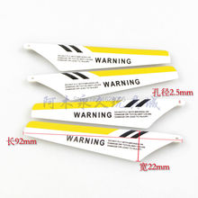 Syma S107G RC Helicopter blade/propeller parts Accessories 2set
