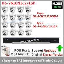 16pcs Hikvision DS-2CD2385FWD-I H.265 8MP Network Turret Camera CCTV + Hikvision H.265 NVR DS-7616NI-I2/16P 16CH 16 POE ports