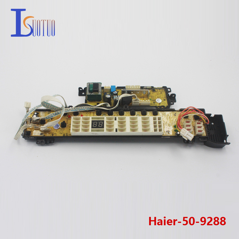 Haier washing machine computer board 50-9288 brand new spot commodity<br>