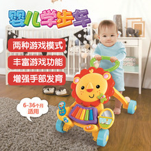 Folding Baby Walker Music Game Table Multifunction 2in1 Push Early Childhood Boy First Walkers With Wheels Toy 0-1 Years
