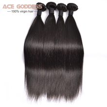 8A Indian Virgin Hair Straight Natural Color 4 Bundles Indian Straight Hair 8-28inch Human Hair Extensions Very Soft Indian Hair