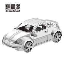 Beetle Car 3D Metal Kits Puzzle Laser Cut Model Jigsaw DIY Assembly Adult Child Birthday Best Gifts Educational Decoration Toys(China)
