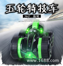 5588 - 602 Mini RC Car 27MHz 4CH Stunt Car 360 Degree Flexible Wheels Rotation LED Light Remote Control Robot RC Cars