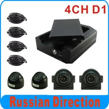 Russia Free shipping 4CH CAR DVR kit, side view recording, HDD memory, used for shuttle bus,school bus,Russian Menu