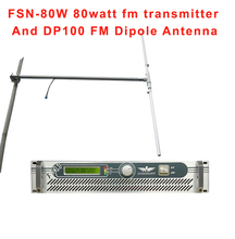 FM USER CZH FSN-801 80W FM radio Transmitter audio broadcast for fm station with DP100 diplore antenna A KIT