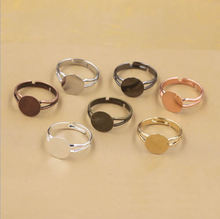8mm Flat Ring Copper Tray Blank Setting Bezel Blank Cabochon Ring Base For DIY Ring 50pcs/lot K05242